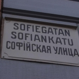 The trilingual street sign at Sofiankatu