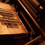 Phoenix Presse printing press