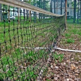 An abandoned tennis court at Kiljava hospital