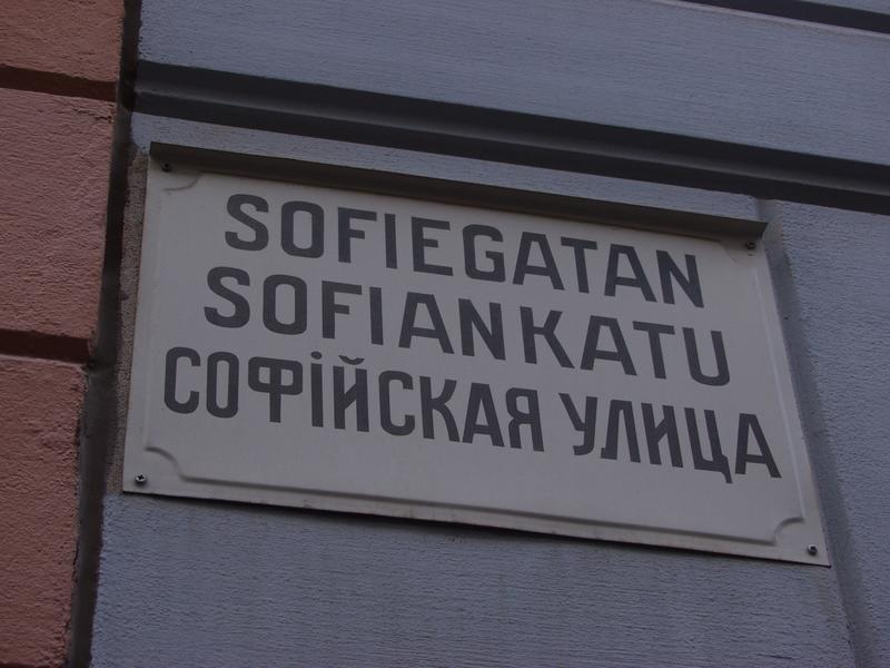 The trilingual street sign at Sofiankatu