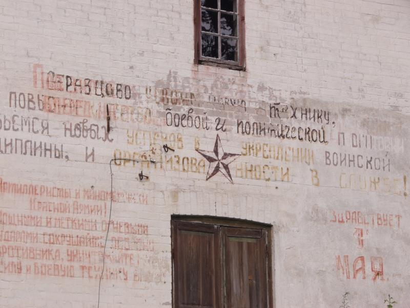 Venäjänkielisiä kirjoituksia talon seinässä
