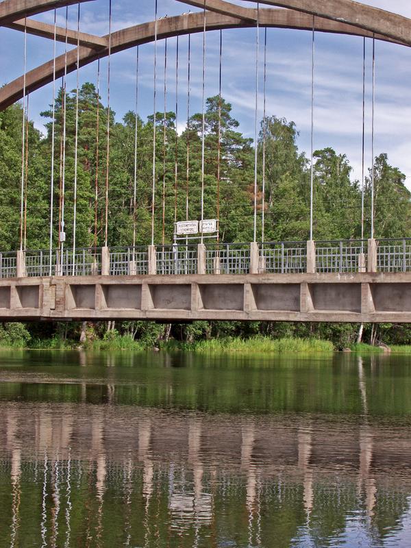 Savukosken sillan yksityiskohta