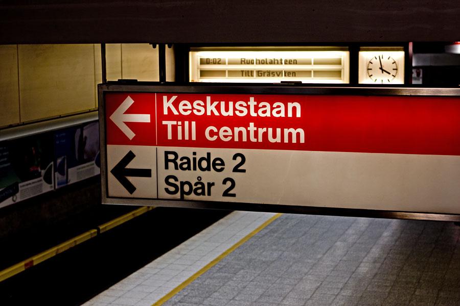 Metro keskustaan Hakaniemen asemalla