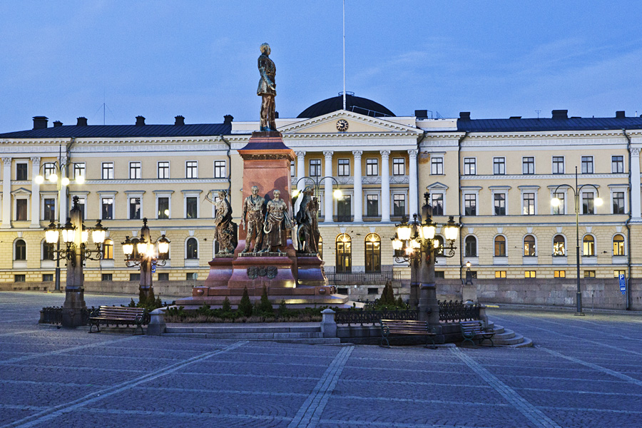 Alexander II and the Government palace